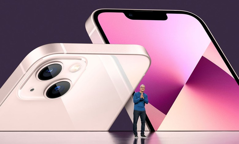 iPhone 13: Στις 24 Σεπτεμβρίου διαθέσιμα στην αγορά τα νέα μοντέλα
