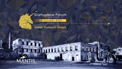 StartupNow Forum από 5 έως 6 Οκτωβρίου στο Παλαιό Ελαιουργείο Ελευσίνας