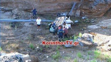 Αυτοκίνητο έπεσε από ύψος 12 μέτρων στην Κινέτα