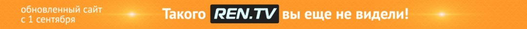 Russian television - 24th February 2014