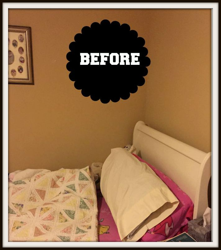 before-room