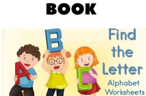 ABC_book