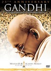 Gandhi: The Smiling Revolution