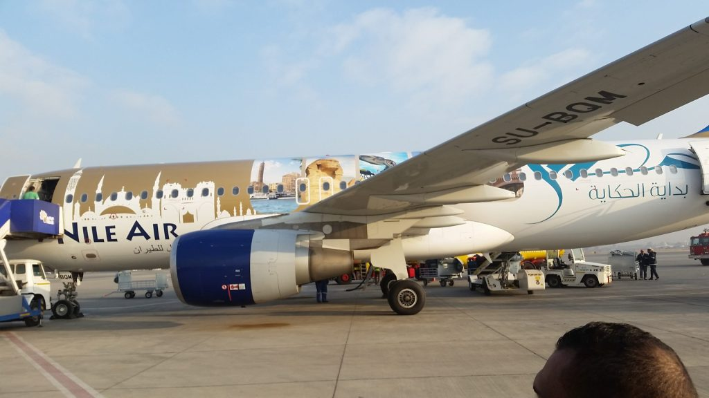 Nile Air Plane in Cairo, Egypt at Cairo Airport.