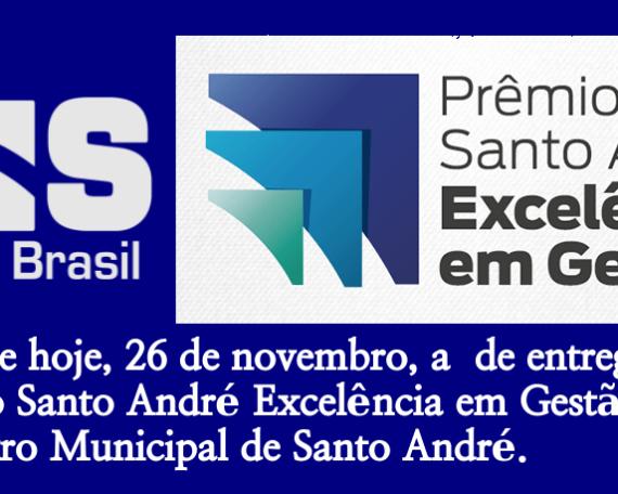 Prêmio Excelência em Gestão 2019