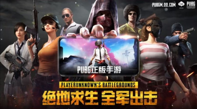 Two Mobile Versions of PUBG Launches in China