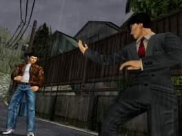 Shenmue Remaster screenshot