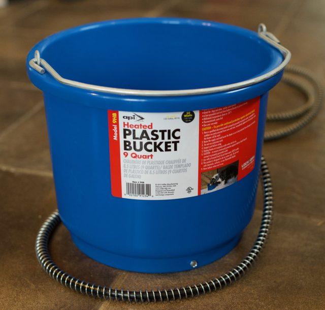 small heated bucket (9 quarts)