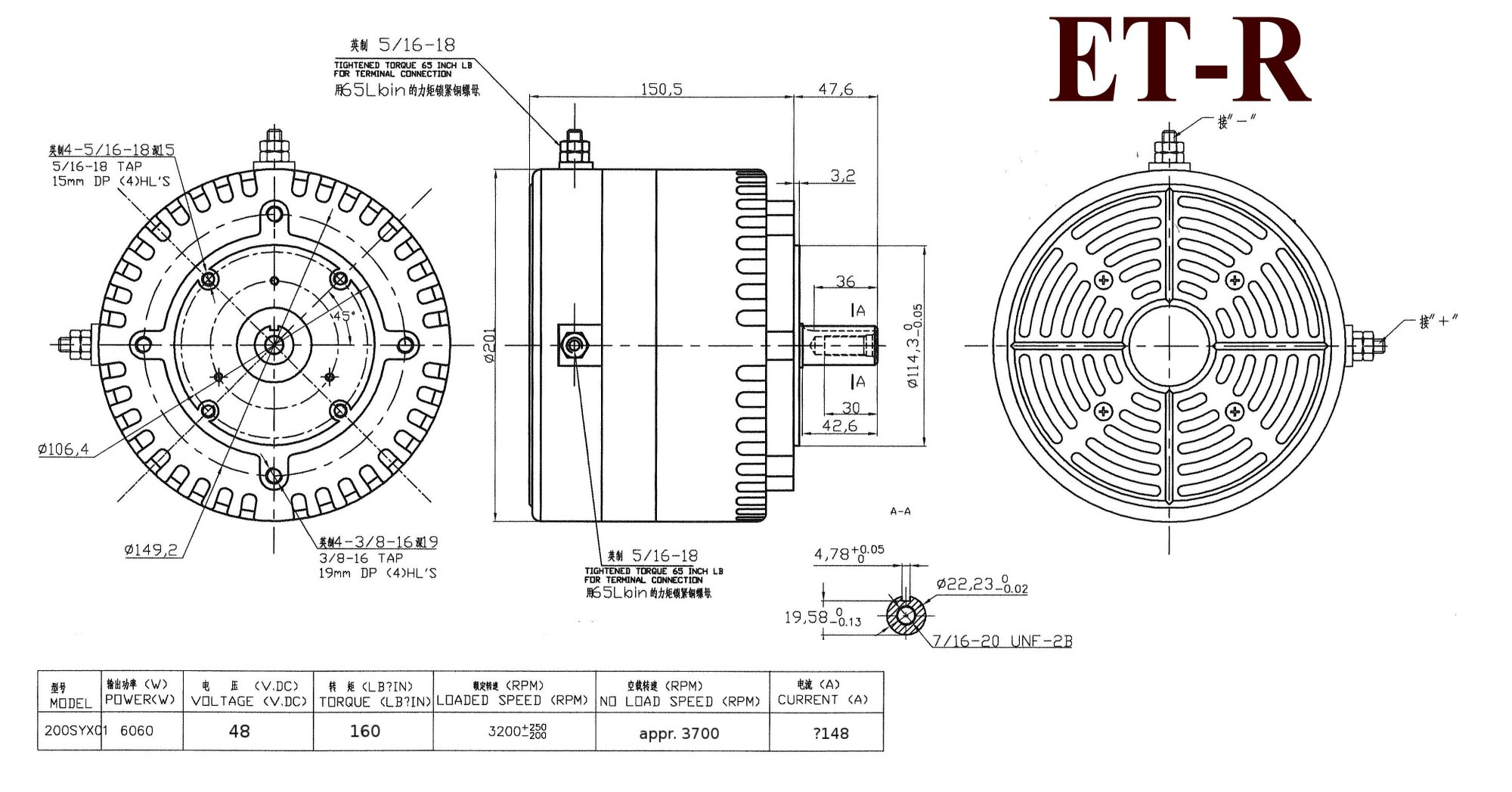 hight resolution of et r me708 dimensions