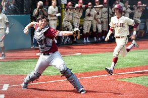 State Baseball Capital Lakeside 5.19.18-23