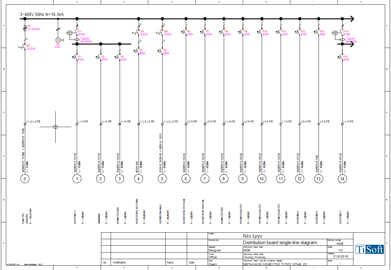one line diagram example coleman rv ac wiring single