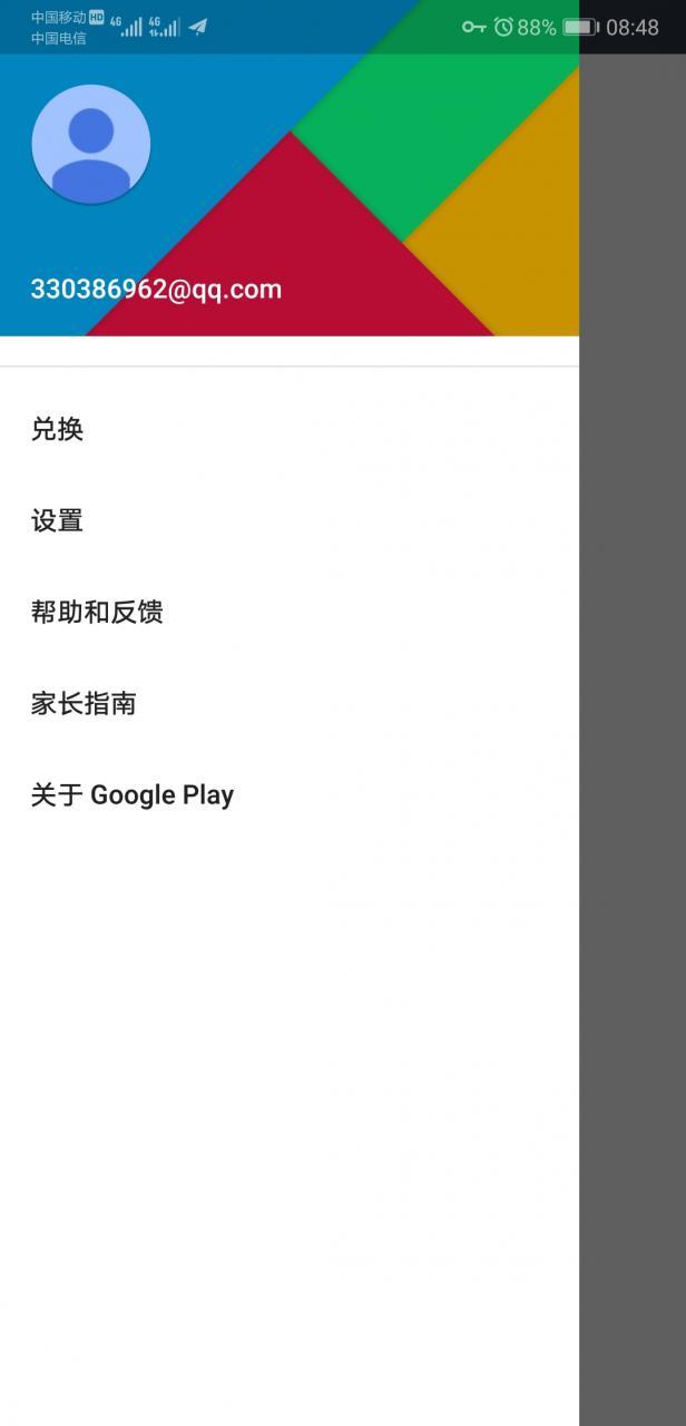 Google Play商店從服務器檢索信息時出錯 df-dferh-01