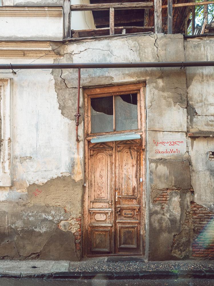 La porta d'entrata della Skadaveli guesthouse