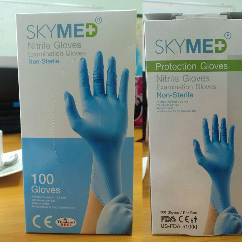 CE FDA certificated skymed non-sterile nitrile Examination gloves disposable medical gloves factory source - TiaNex