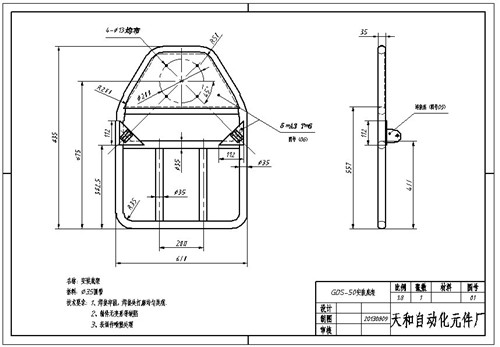 Mounting Bracket For Tianhe Pneumatic Telescoping Mast