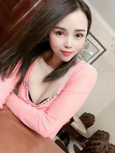 Marie - Tianjin Escort
