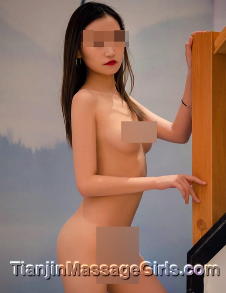 Tianjin Massage Girl - April