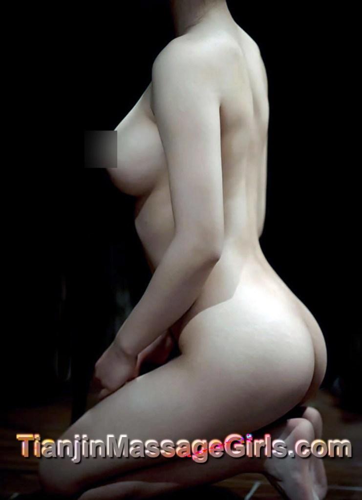 Tianjin Escort - Penelope