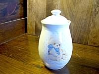 Tienshan - Antique China, Antique Dinnerware, Vintage ...