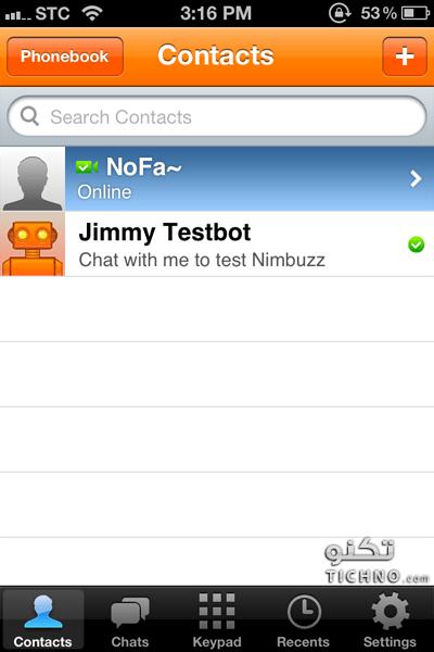 كيفية ربط الفيس بوك مع النيم بز nimbuzz