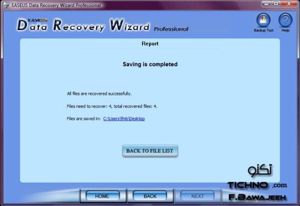 برنامج استعادات الملفات المحذوفة من الجهاز بعد الفورمات