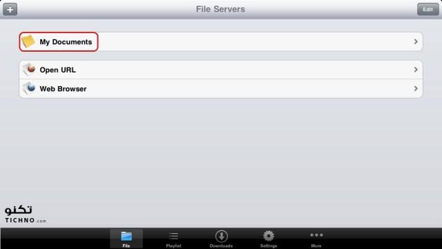 Oplayer main - تطبيق اوبلير للايفون والايباد لمشاهدة الافلام بالترجمة