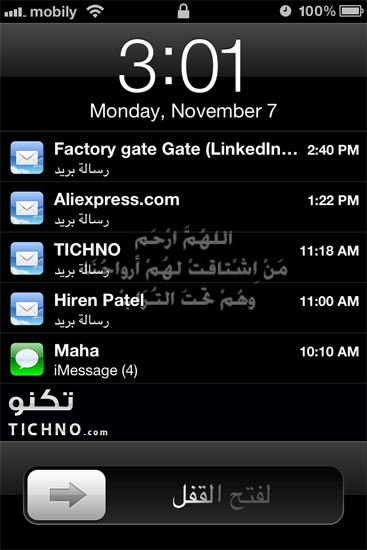 notifications ios5 - الإشعارات في الشاشة الرئيسية