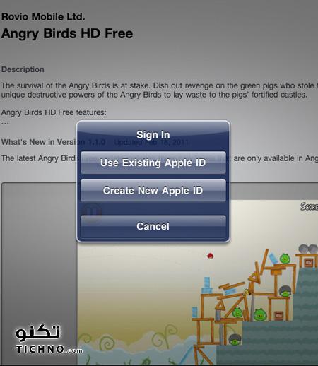 creat a user in app store -تسجل حساب مجاني في متجر ابل