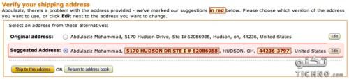 تعبية بيانات عنوان الشحن لموقع امازون