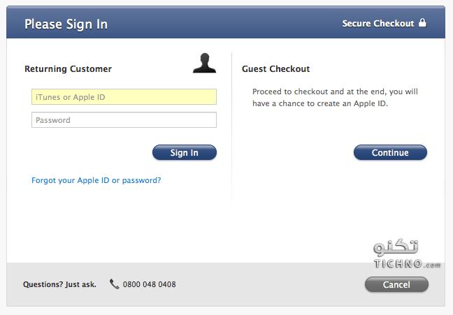 كيفية شراء الايفون ٤ اس من بريطاني للسعودية