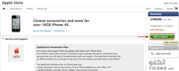 طريقة شراء الايفون ٤ اس الجديد من موقع ابل البزيطاني - how to buy iphone 4s from uk