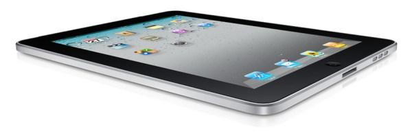 صورة للأي باد | iPad pic