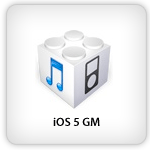 ios 5 direct download - اي او اس 5 رابط مباشر لتحميل الفريموير