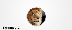 ترقية الماك إلى ليون – OS X Lion