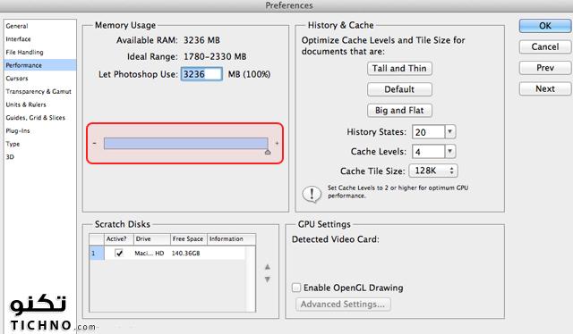 photoshop hanging on lion mac - تعديل مشكلة الفوتوشوب في الماك ليون الاسد