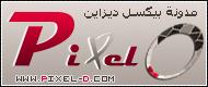 pixel design