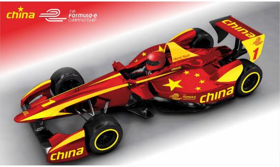 Formula E china 2