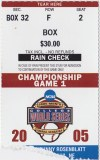 2005 College Baseball World Series