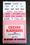 1980 NHL Jets at Blackhawks ticket stub