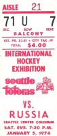 1974 WHL USSR at Seattle Totems Coliseum ticket stub