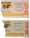1972 Summit Series tickets Canada vs USSR