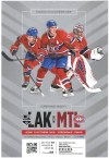2018 NHL Canadiens ticket stub vs Kings Opening Night