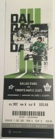 2020 Dallas Stars ticket stub vs Maple Leafs