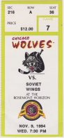 1994 IHL Chicago Wolves ticket stub vs Soviet Wings