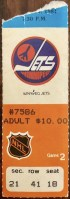 1981 Grant Fuhr Debut Ticket Stub
