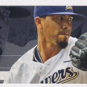 2015 Milwaukee Brewers Full Ticket vs Cubs Rizzo Braun HRs