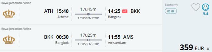 Voorbeeldboeking Athene - Bangkok - Amsterdam 12 januari - 2 februari