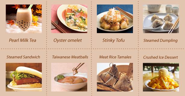 taiwan-tofu