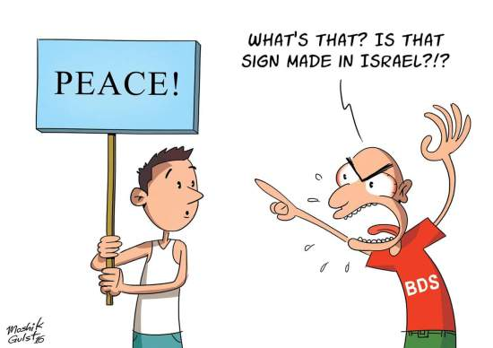 Is peace made in Israel OK?