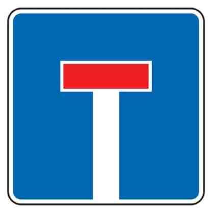Sackgasse - Verkehrszeichen nach StVO
